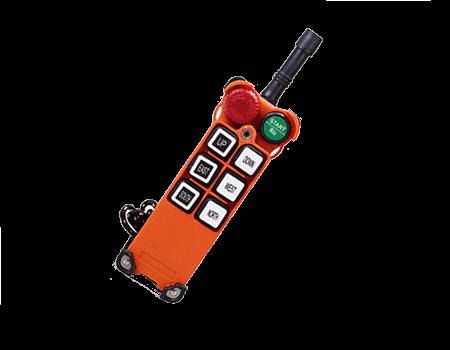 Orange wireless controller