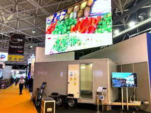 mobiled at ise 2020 fairs